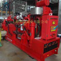 XBC-6.1/43柴油离心泵/XBD柴油消防泵/柴油机水泵机组