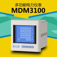 厂家直销MDM3100稳定型三相测量仪表-永诺电气