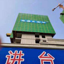 今日推荐爬架网销售 【国帆】建筑爬架网