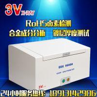 3V厂家促销出售电镀层测厚仪镀铬层测厚仪电镀液测试仪镀层成分分析光谱仪