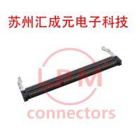 原厂现货 康龙 DDR 0706H2BE90F 阻燃连接器