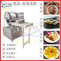 优品做烤鸭饼机器 北京烤鸭饼机 液化气加热鸭饼设备
