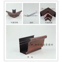 天津红桥区别墅用雨水管厂家 生产80*60/80*100方管