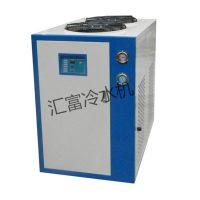 模具专用冷水机_济南汇富工业冷水机批发