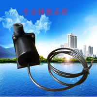 成都诺成NC42A12V24V直流无刷微型潜水泵太阳能光伏增压循环冷却音乐喷泉水景