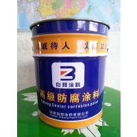 供应自邦牌厚浆型环氧煤沥青防腐涂料