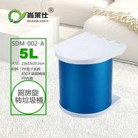 尚莱仕SDM-002-A 5L 厨房开门式旋转垃圾桶 不锈钢家用橱柜收纳桶