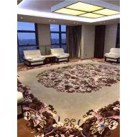 商丘地毯公司办公室用 商丘地毯宾馆酒店用