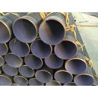 无缝化钢管(热轧钢管)