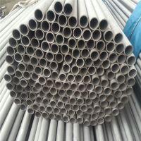 东莞沙田304不锈钢管(无缝管)不锈钢卫生管