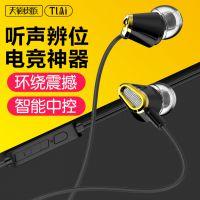 新款入耳式重低音手机耳机定制线控调音手机耳机批发