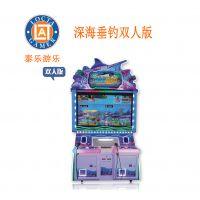 供应中山泰乐游乐制造 中小型室内外游乐设备 钓鱼机 深海垂钓双人版(LTA-R00)