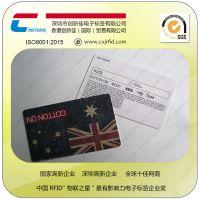 创新佳制卡-纸卡供应商,高档纸卡,名片纸卡,铜版纸卡,宣传纸卡