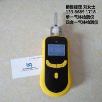 长沙手持式气体报警器VTS2000福州便携式气体探测器 兰州可燃气体检测仪