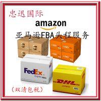 深圳货代公司DHL/UPS快递到英国法国德国意大利荷兰空运FedEx