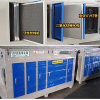 光氧催化净化器 UV光解废气处理设备工业用环保设备