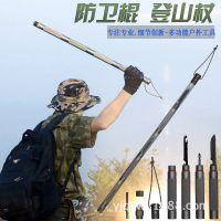 全新多功能登山杖手杖战术棍防身棍折叠魔棍户外爬山野营求生工具