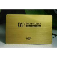 深圳会员卡厂家 千丰彩会员卡设计定制美食会员卡智能卡