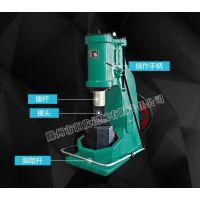 打铁机器 C41-75kg空气锤 坚固耐用 打铁设备价格