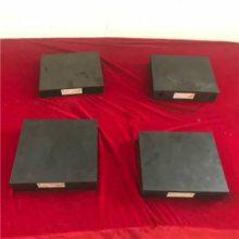临武县 矩形板式橡胶支座 陆韵 产品超低的价格销售给大家