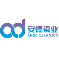 景德镇安德瓷业有限公司