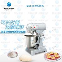 旭众SZM-10新款多功能搅拌机 广州搅拌机厂家