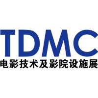 2017中国北京3D影视技术及影院设施展览会
