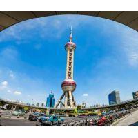 上海鸣响科技有限公司