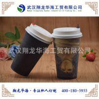 专版16A一次性变色纸杯定做 高档咖啡纸杯定做 热饮杯定做配盖