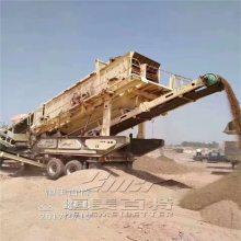 山东移动式硅石破碎机型号,铁矿石破碎机厂家报价