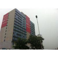 上海楼体巨幅广告 地产楼体巨幅 楼体巨幅 上海陆荣供
