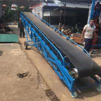 兴文机械 8米长500带宽花纹防滑皮带输送机 水泥沙子装车传送机