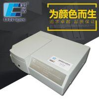 台式分光测色仪 透射液体分光测色仪 纺织用颜色测量仪器