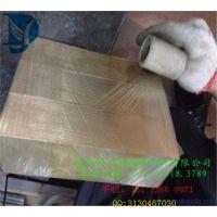 QAL9-4耐磨铝青铜板耐腐蚀性强