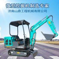 河南省挖掘机配厂 山鼎国产挖机品牌