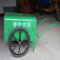 手推式环卫垃圾车 人力二轮垃圾车 保洁车清洁手推垃圾车 厂家批发