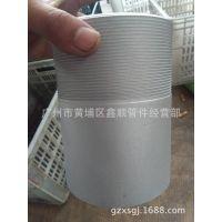 优质铝合金管配件 加厚铝制内牙直接接头, 可非标定做,型号齐全