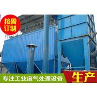 惠州家具木工车间粉尘处理设备脉冲布袋除尘器