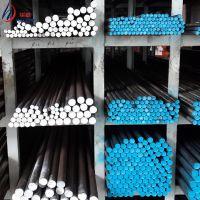 广东厂家供应3Cr3Mo3W2V热作模具钢圆钢 板材 规格齐全