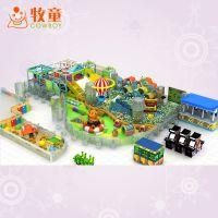 山东室内儿童乐园价格 小型游乐场设施项目订做 淘气堡游艺设施厂家pvc