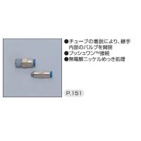 日本日东模具接头K-03PM【霓达食品加工机械用软管U2-1-1/2】