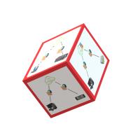 深圳富睿FREEPWM服务端软件开发FP-SERVER上位机提供端口