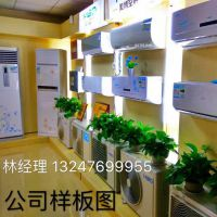 广州市容恩贸易有限公司