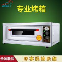 烤箱丨商用烤箱丨大型烤箱丨各种烤箱就上厨具营行