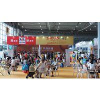 2018第八届成都国际孕婴童产品博览会