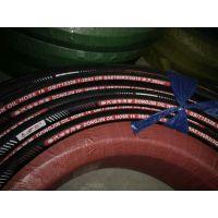高压空气管厂直销铝厂绝缘编织软管,钢厂穿线管 彩色绝缘橡胶