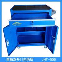 双抽工具柜 佳豪泰邯郸市供应商 多款多色 加大手柄移动方便