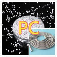 色母粒生产厂家 供应PC管材挤出色母料 聚碳酸脂透明PC色母 高浓度阻燃专用