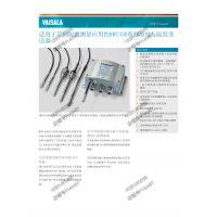 维萨拉HMT330系列温湿度变送器 可选数据存档功能,及WAN/LAN接口