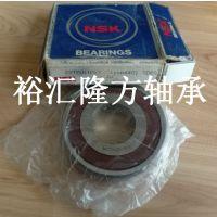 高清实拍 NSK 29TM01UR 深沟球轴承 29TM01U40A 原装正品 日本产